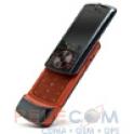 Motorola Z6m